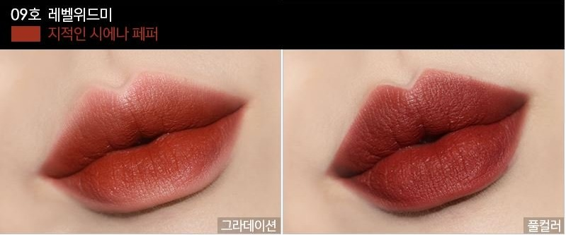Son It'S Skin Lip Crush Over-Edge #09