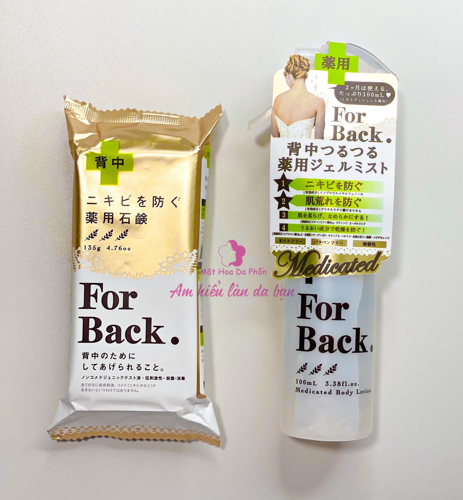Dưỡng Thể For Back Medicated Body Lotion (Dạng Xịt) 100ml
