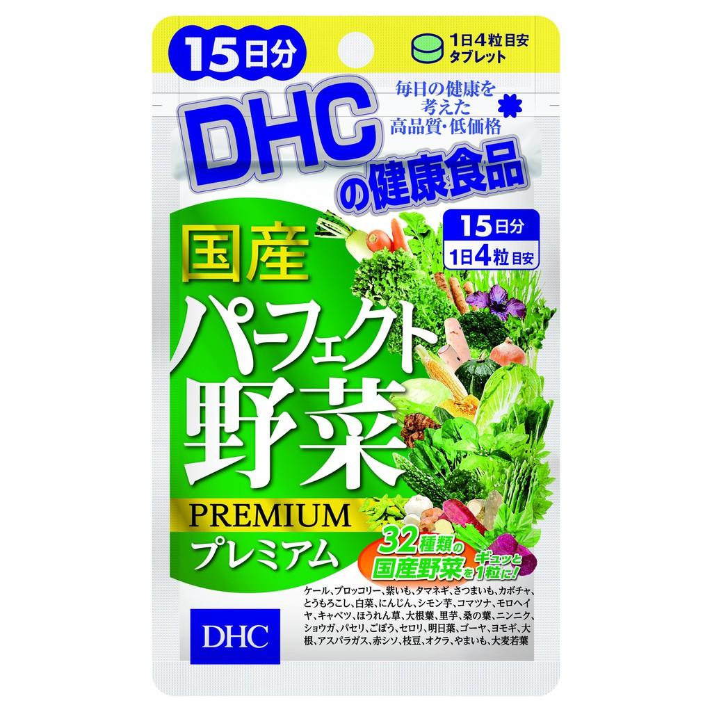 Viên Uống DHC Rau Củ 15 Ngày Premium