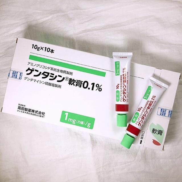 Gel Trị Sẹo Gentacin 0.1% 10G (Cây)