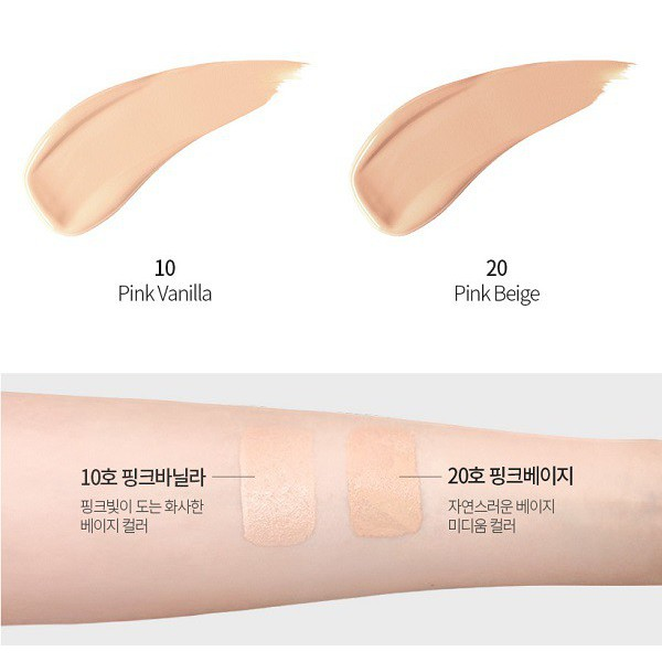 Cushion Lime Real Cover Pink Spf 50+ 20g No.20