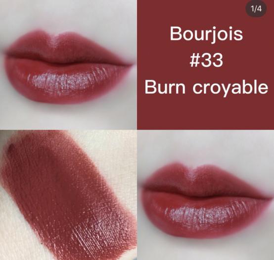 Son Bourjois Velvet #33