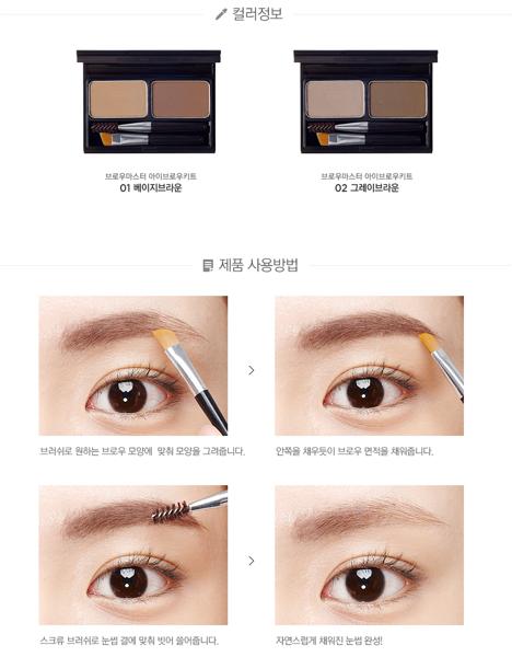 Bột Kẻ Mày The Face Shop Brow Master Kit #01