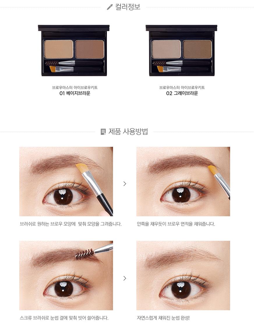 Bột Kẻ Mày Browmaster Eyebrow Kit TFS #02