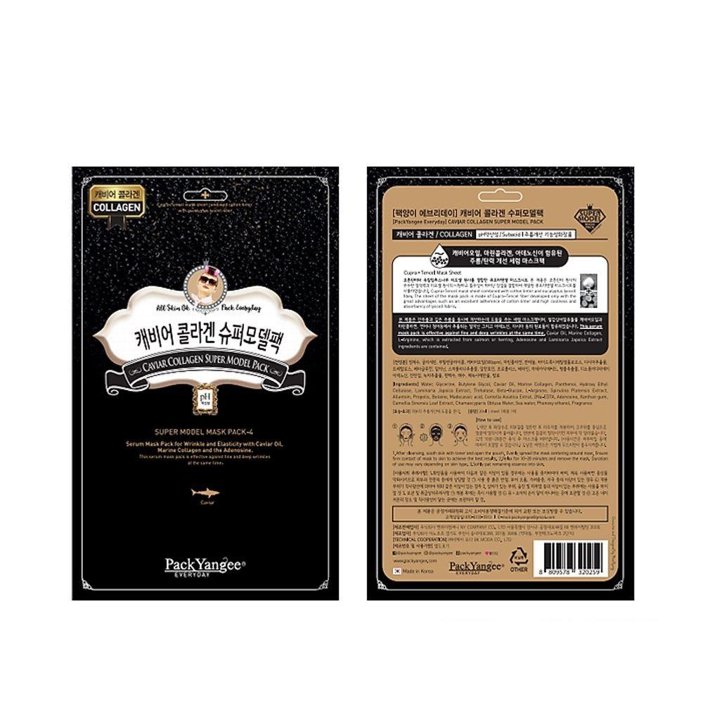 Mặt Nạ Dưỡng Da Chiết Xuất Trứng Cá Tầm Dưỡng Ẩm, Phục Hồi PackYangee Caviar Collagen Super Model Pack