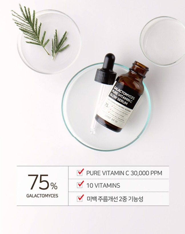 Tinh Chất Some By Mi Galactomyces Pure Vitamin C 30Ml