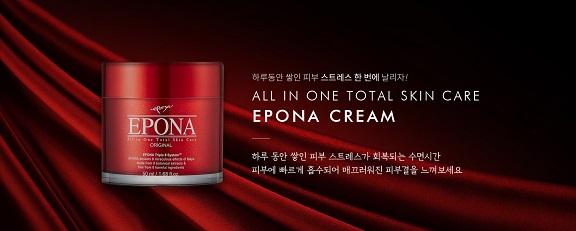 Kem Dưỡng Da Đa Năng EPONA All-In-One Total Skin Care Intensive 50ml