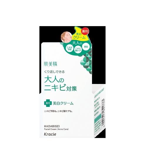 Kem Dưỡng Kracie Hadabisei Facial Cream (Acne Care) 50g
