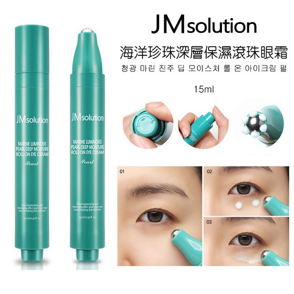 Thanh Lăn Dưỡng Mắt JMsolution Marine Luminous Pearl Deep Moisture Roll-on Eye Cream 15ML #Xanh