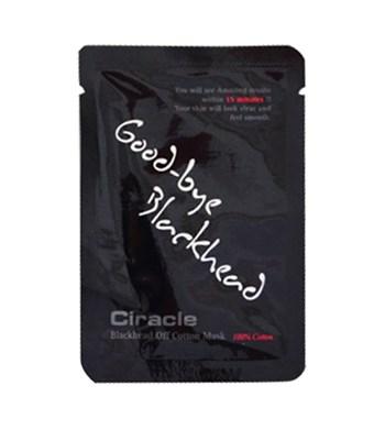 Mặt Nạ Đẩy Mụn Đầu Đen GoodBye Blackhead Ciracle 5ml