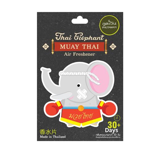 Acc Túi Thơm Thai Elephant Chamberlain Air Freshner