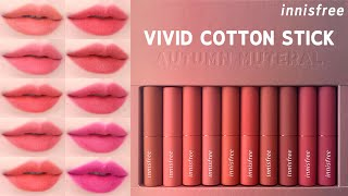 Son Thỏi Innisfree Vivid Cotton Stick #01 Warm Nude