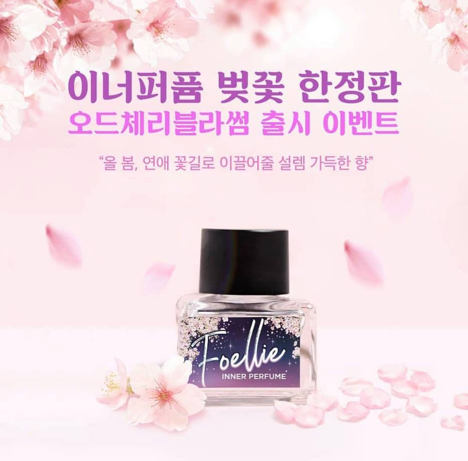 Nước hoa Foellie Eau De Cherry Blossom Perfume 5ml