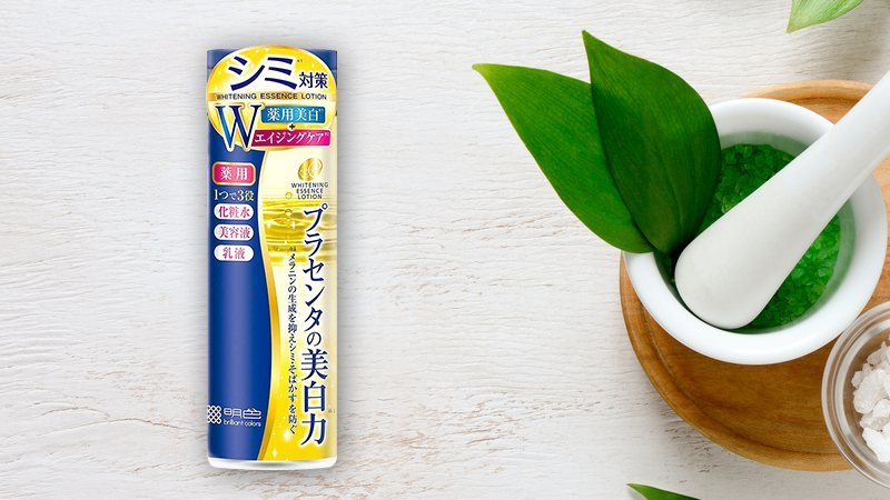 Sữa Dưỡng Meishoku Whitening Essence Lotion 190ml