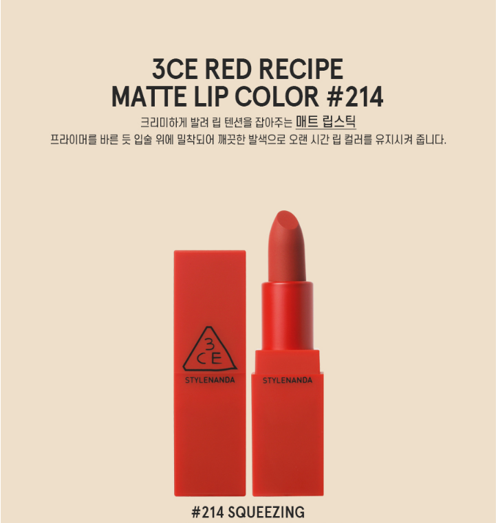 Son 3CE Mood Recipe Matte Lip #214 Squeezing