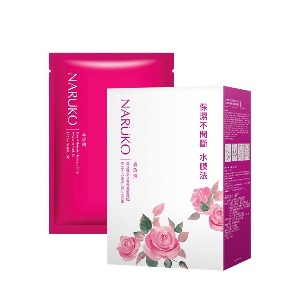 Mặt Nạ Naruko Rose & Botanic HA Mask EX #Hồng