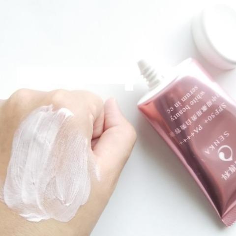 Tinh Chất Dưỡng Trắng Da Senka White Beauty Serum In CC 40g