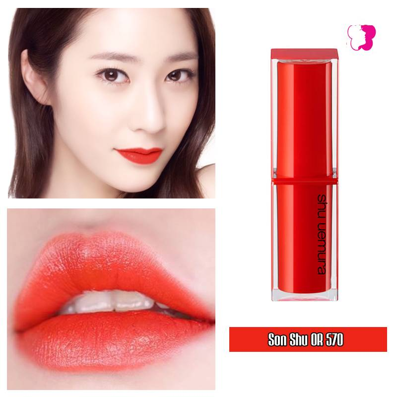 Son Shu Uemura Rouge Unlimited Lacquer Shine [Metallic] M LS OR 570