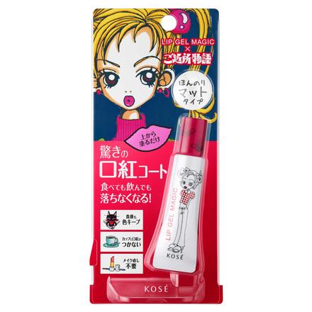 Khóa Màu Son Kosé Lip Gel Magic Half Matte Type 6gr