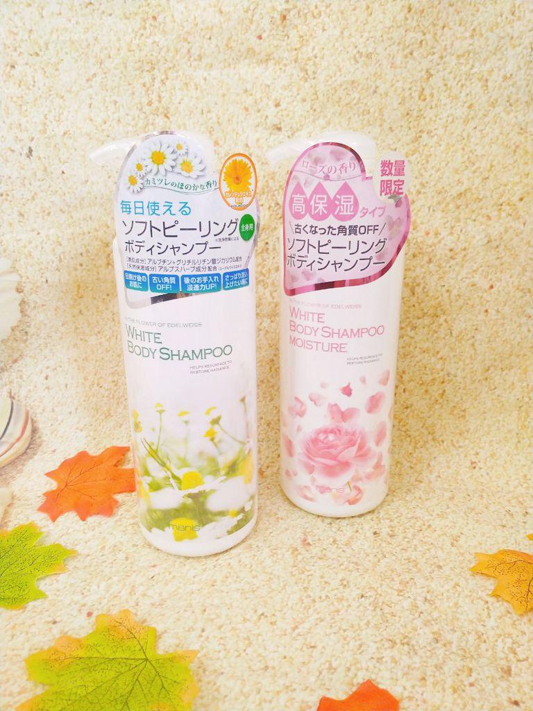 Sữa tắm trắng trắng da Manis White Body Shampoo Nhật Bản 450ml