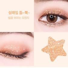 Màu Mắt Nhũ Black Rouge Pearlvely I Glitter #G03