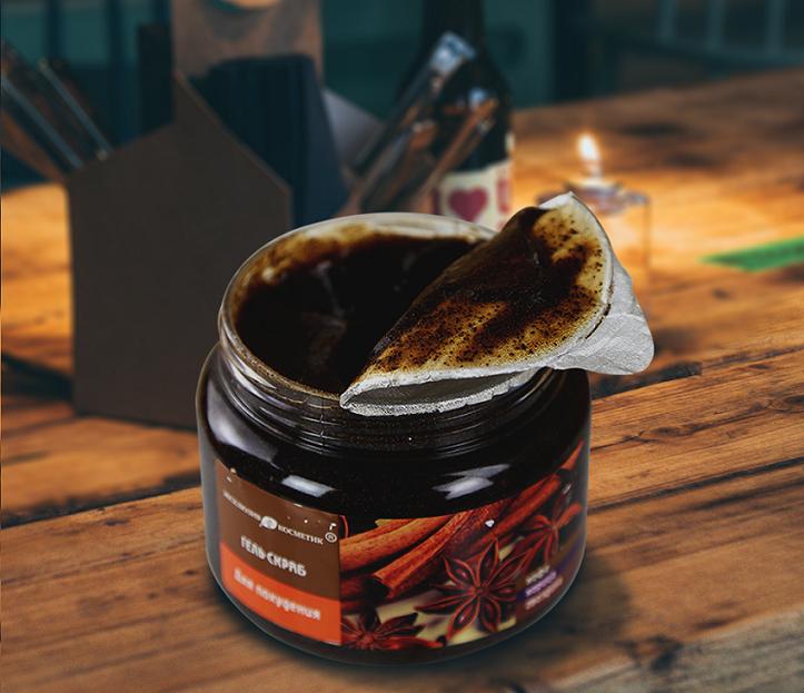 Tẩy TBC Body Coffee Cinnamon Cloves 380ml