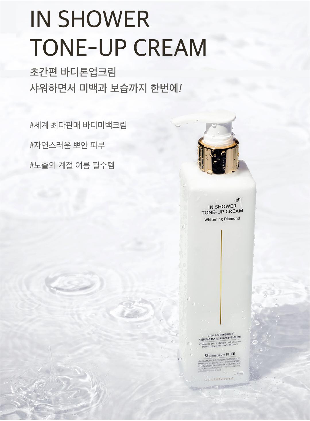 Sữa Tắm Medifferent In Shower Tone-Up Cream Whitening Diamond