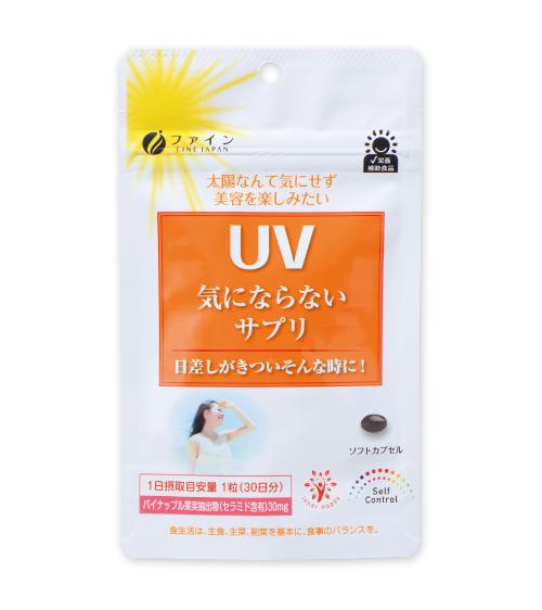 TPCN Viên Uống Fine Japan Chống Nắng UV 30 Viên
