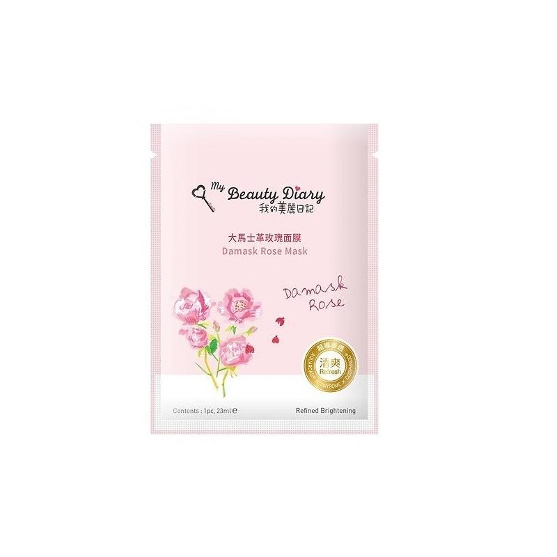 Mặt Nạ Đài Loan My Beauty Diary Da Mask Rose