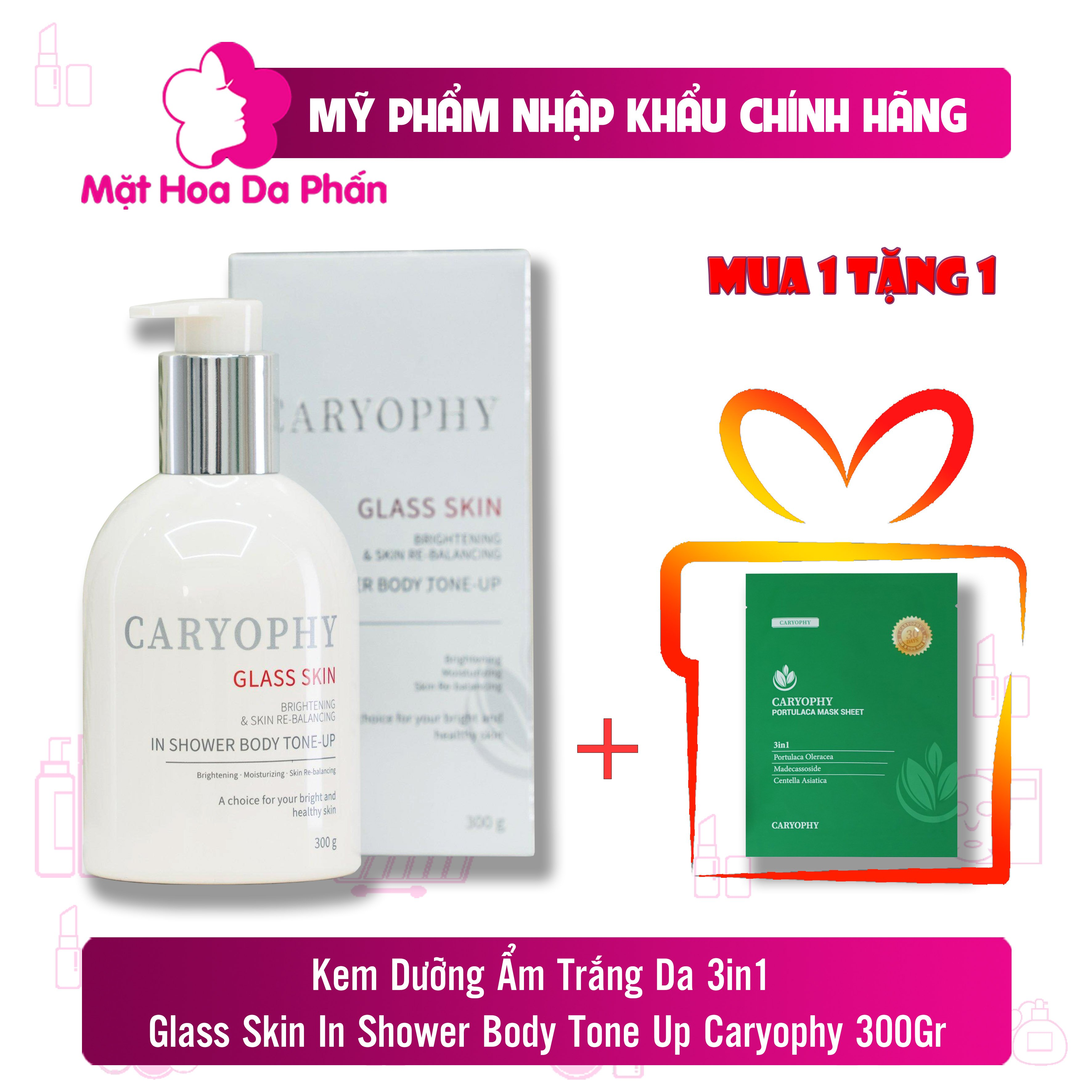 Dưỡng Trắng Caryophy Glass Skin In Shower Body Tone Up 300g
