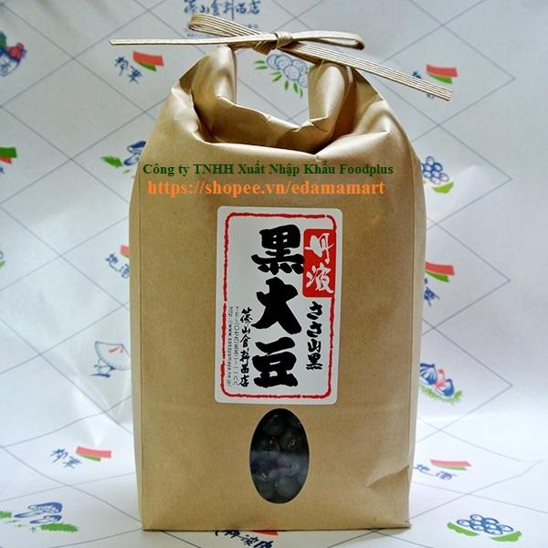 500g Đậu Nành Đen Tamba - KuroMame Nhật Bản.