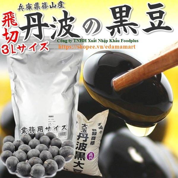 100g Đậu Nành Đen Tamba - KuroMame Nhật Bản.