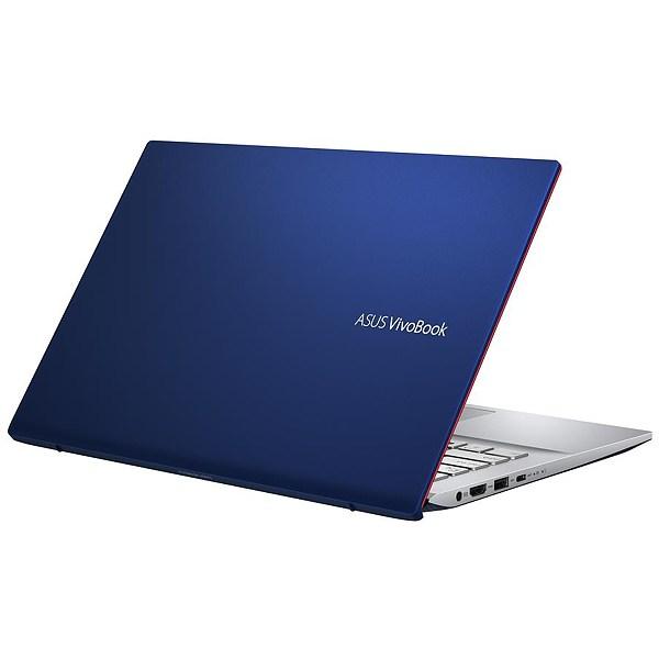 Asus Vivobook S531FA - BQ105T (Blue)