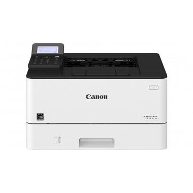 canon-lbp214dw-may-in-hot-nhat-hien-nay