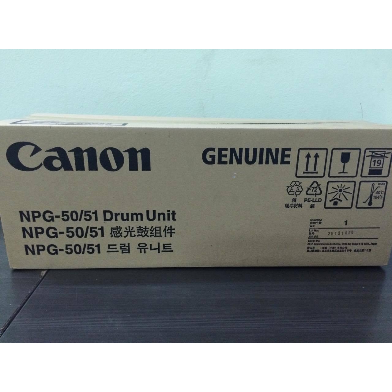 Trống Máy Photocopy Canon IR2525