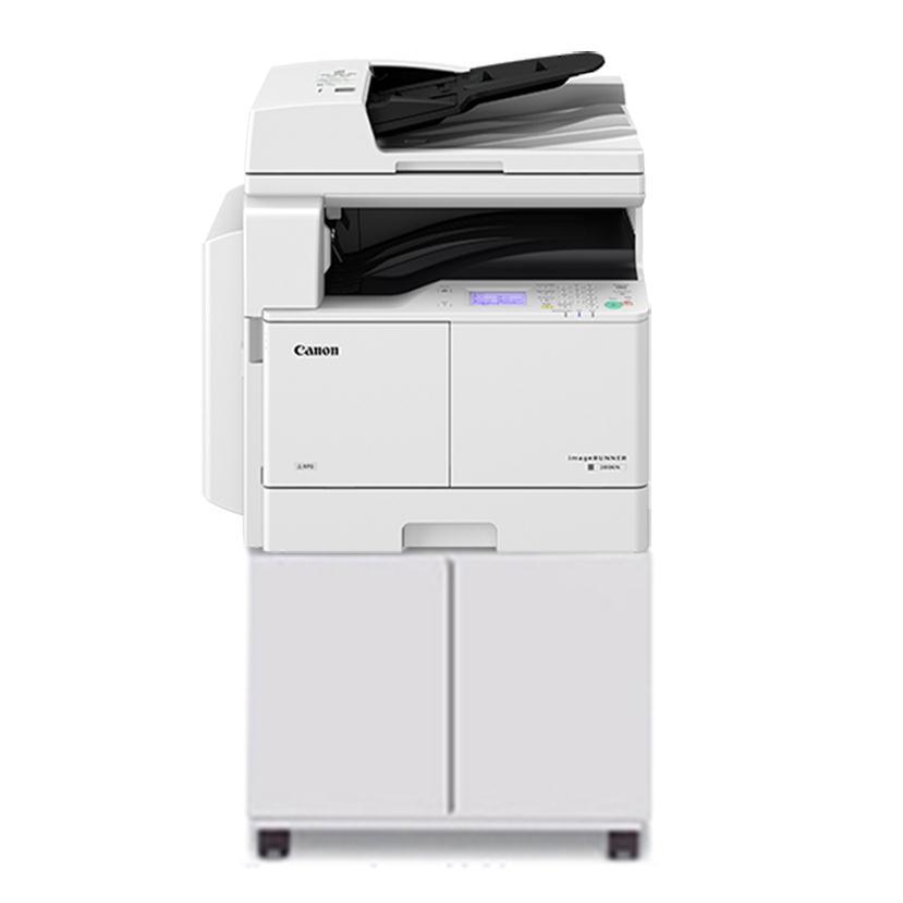Máy photocopy Canon iR2006N