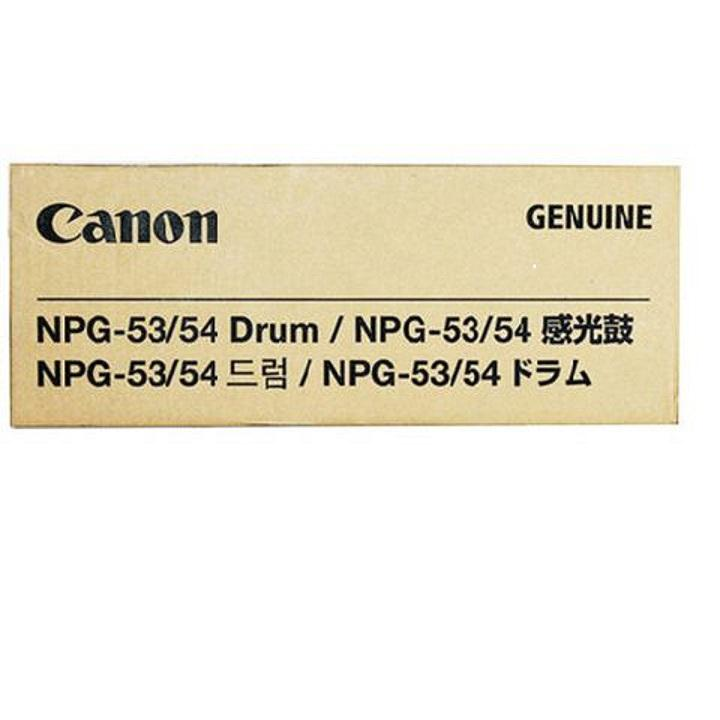 Cụm trống canon NPG-53/54