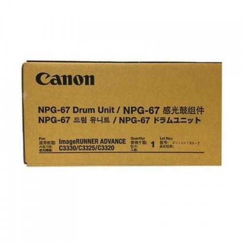 Cụm trống Canon NPG-67BK