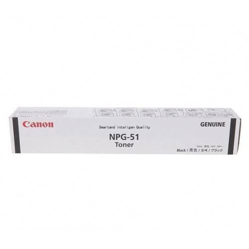 Mực Canon NPG-51BK