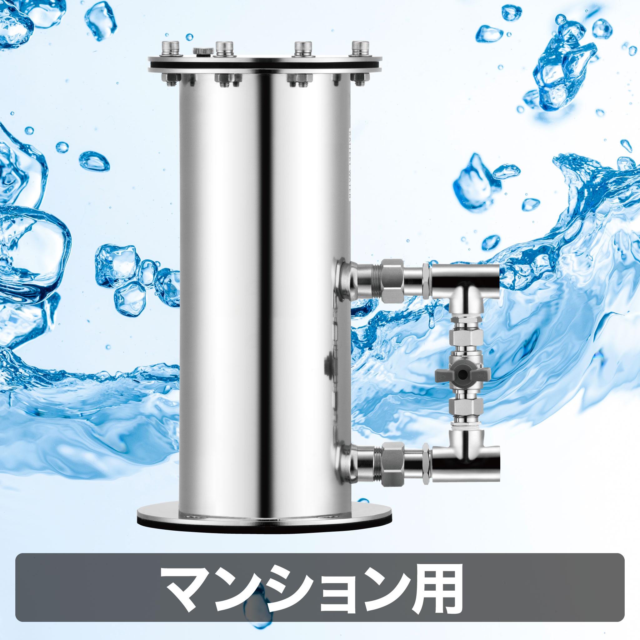 ヒカリックス SH-2000 - Máy lọc nước Hikarix SH-2000