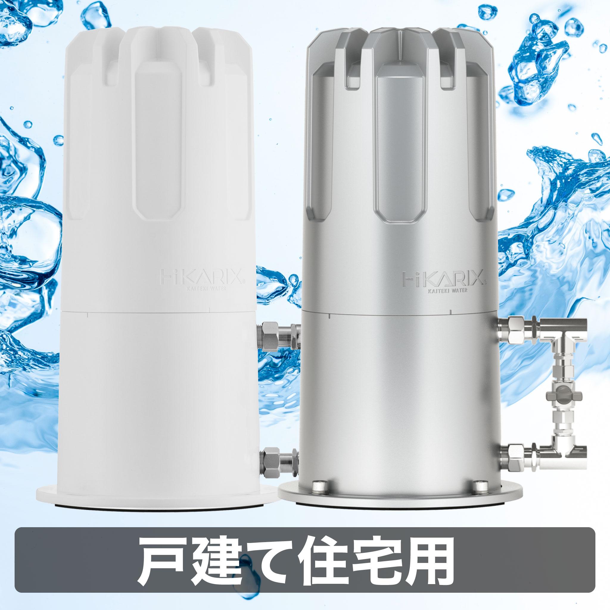 ヒカリックス SH-3000 - Máy lọc nước Hikarix SH-3000