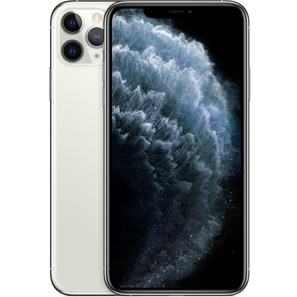 iPhone 11 Pro Zin All Quốc Tế