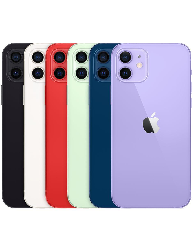 iPhone 12 Zin All Quốc Tế ( Củ )