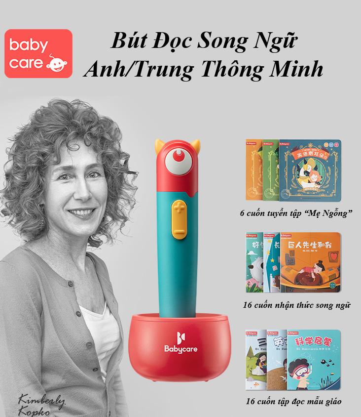 Bút Đọc Song Ngữ Anh/Trung - BabyCare