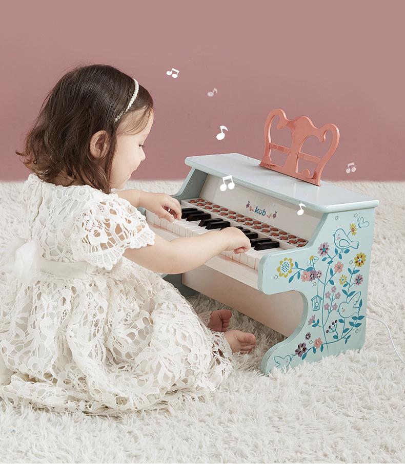 Đàn Piano Mini  - KUB