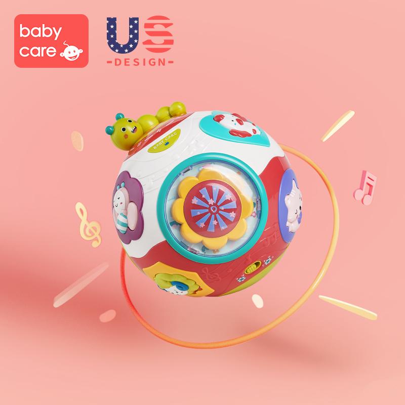 Đồ Chơi Bóng Phát Nhạc, Tự Xoay - BabyCare