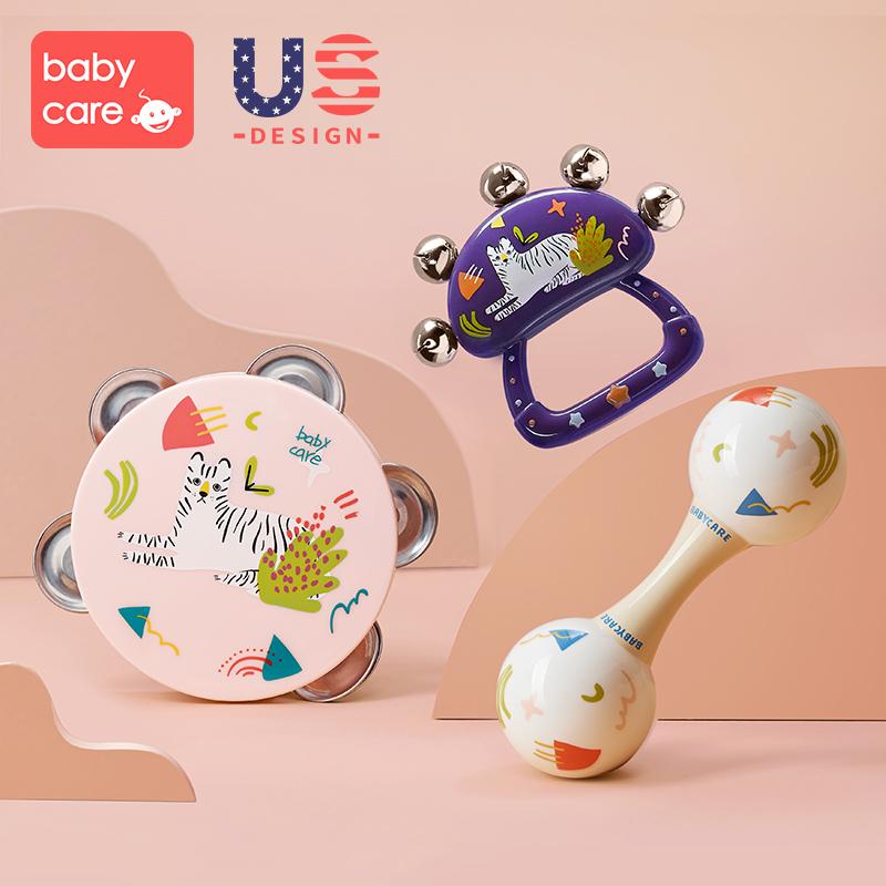 Đồ Chơi Lục Lạc - BabyCare