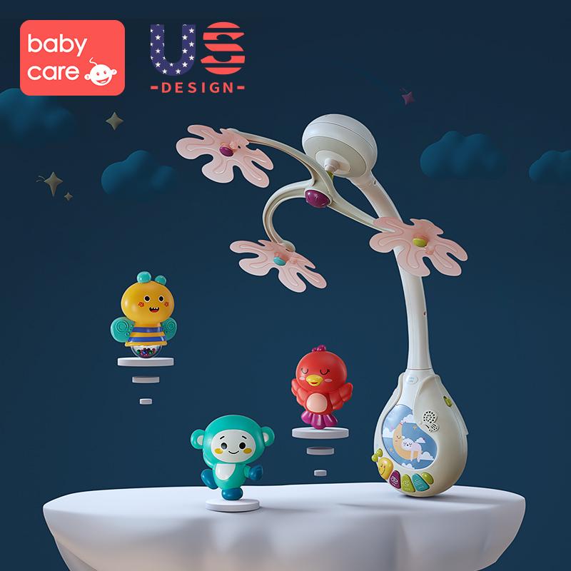 Đồ Chơi Treo Nôi Cũi - BabyCare