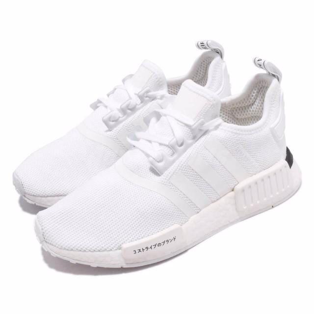 [CG6980] K ADIDAS NMD R1 V2 JAPAN WHITE