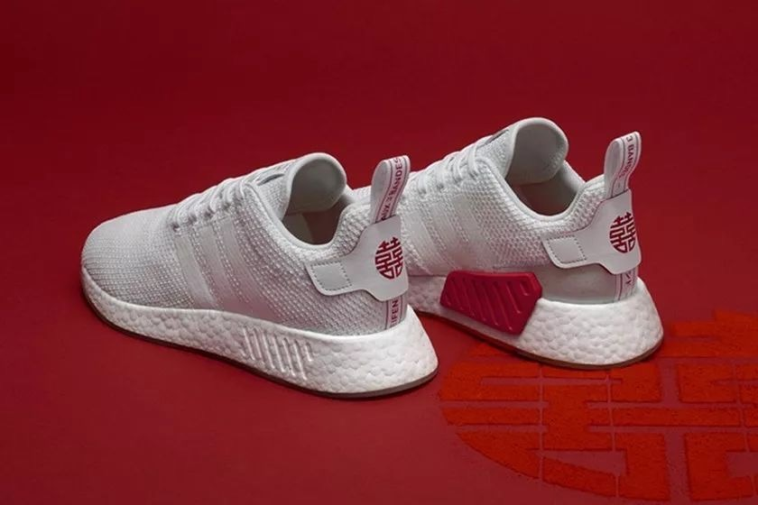 [DB2570] M ADIDAS NMD R2 CHINESE NEW YEAR